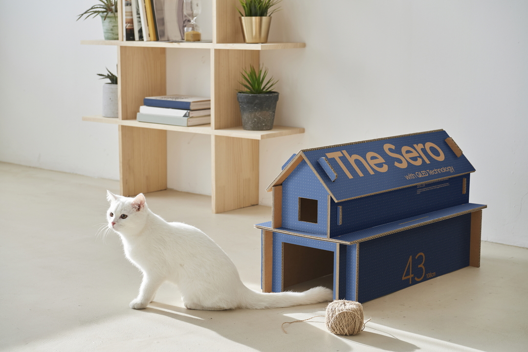 サムスンの梱包用ダンボール、猫の家やマガジンラックなどに再利用可能なデザインになる