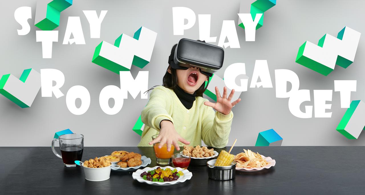 2020年はガジェットの価値観がガラッと変わる年になる。「いまこそ家を秘密基地に〜Stay Room, Play Gadget〜」特集はじめます