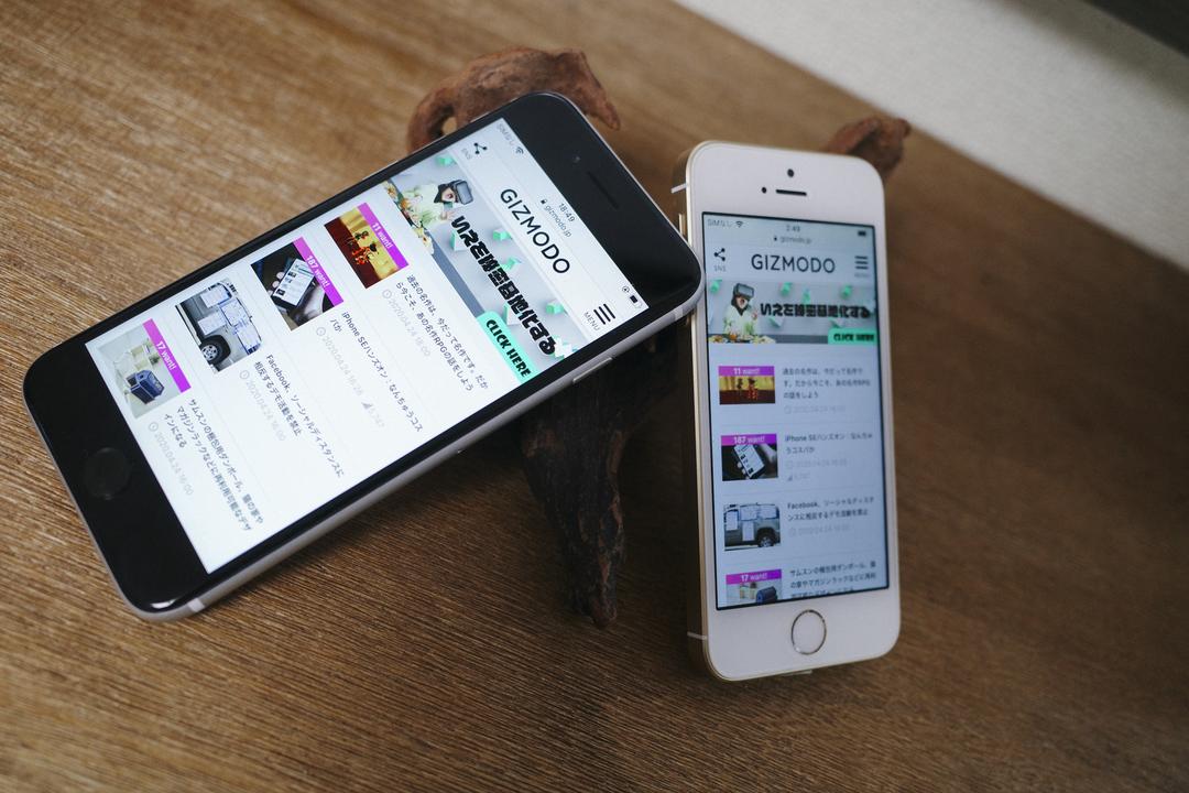 SEらしさはデザインじゃなく、立ち位置にあるのかも。初代iPhone SEと第2世代を比較