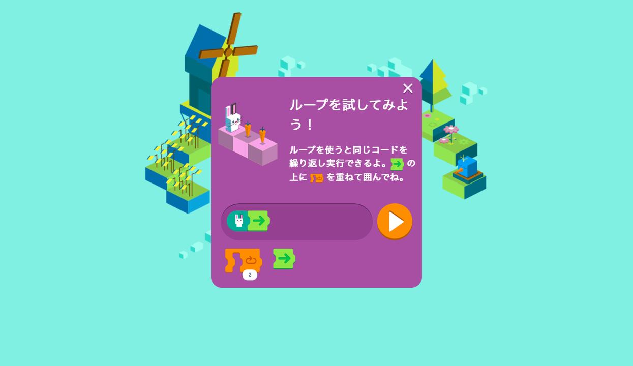 の doodle ゲーム google 人気