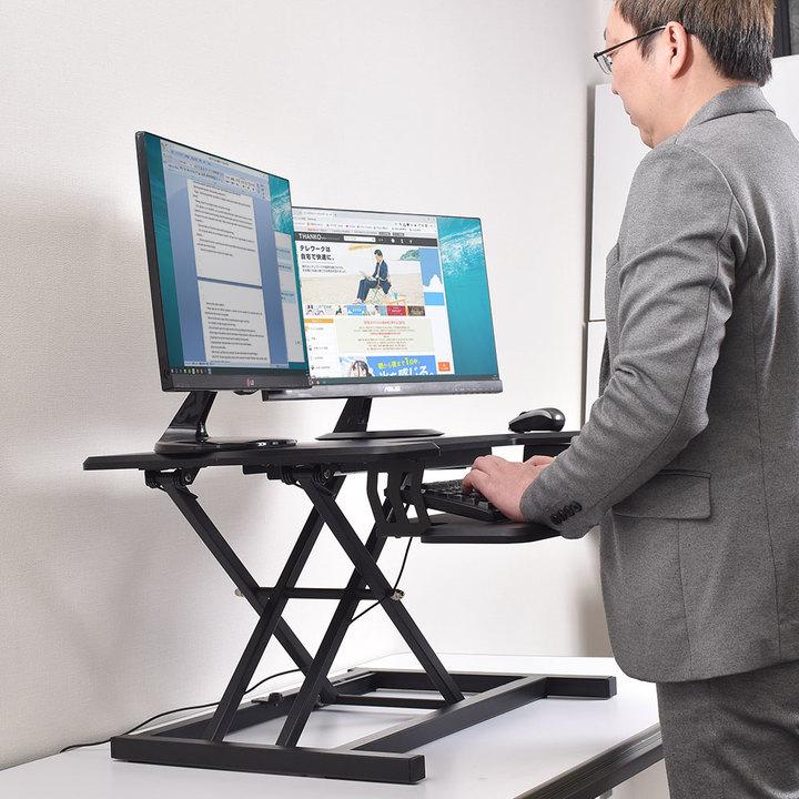 自宅仕事で足腰限界? 「置ける」スタンディングデスクで立っちゃえばいいさ