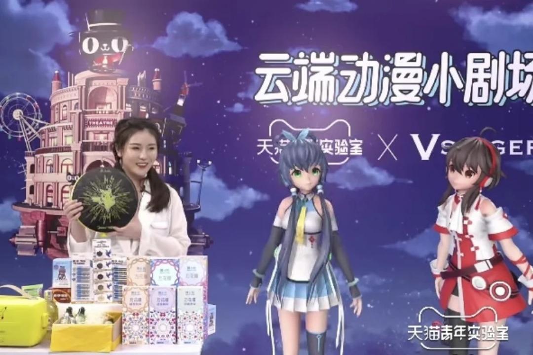 視聴者270万人! 中国ではボーカロイドが商品説明をして生配信ショッピングの手助けをする