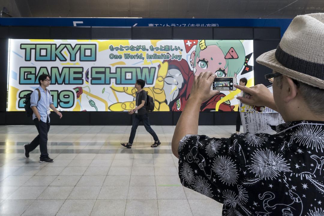 東京ゲームショウ2020、オンライン開催を検討中