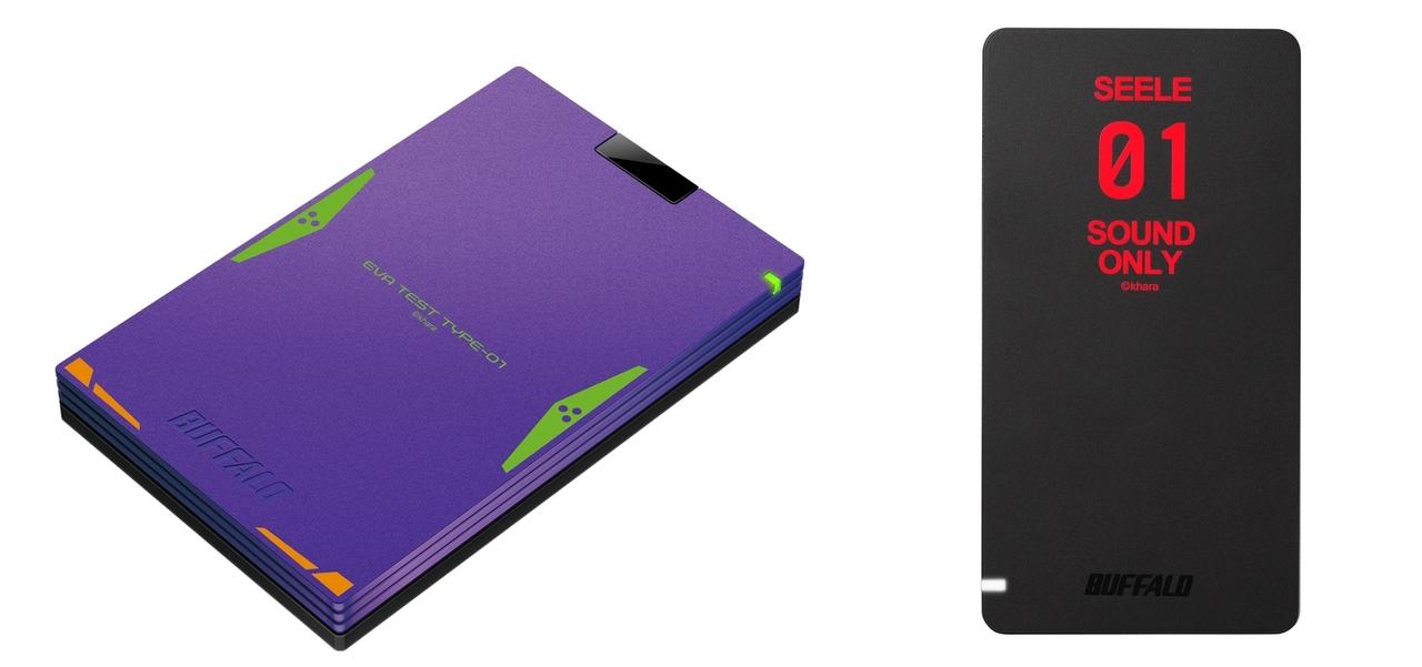 エヴァ初号機のHDD・ROMドライブ、ゼーレSSDで速やかなるデータの保管を…