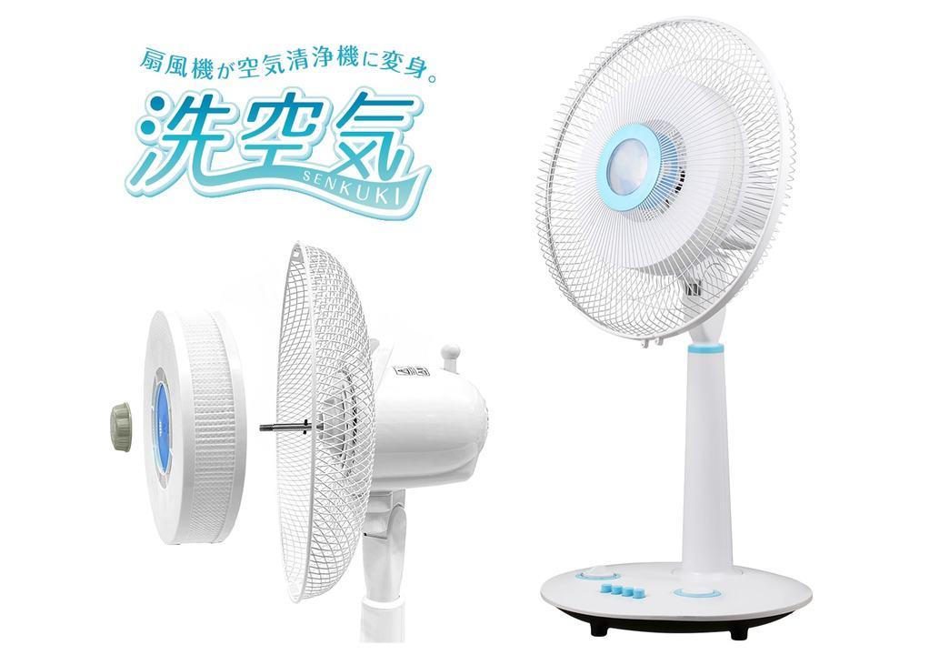 3,980円のフィルターで扇風機は空気清浄機に転生できる
