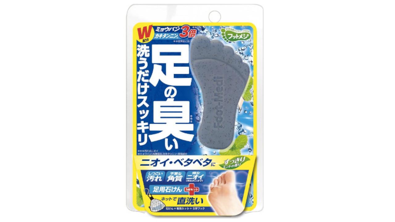 足のニオイ対策にフォーカスした石けん。泡立てマッサージネット付きでスッキリ気持ち良さそう!