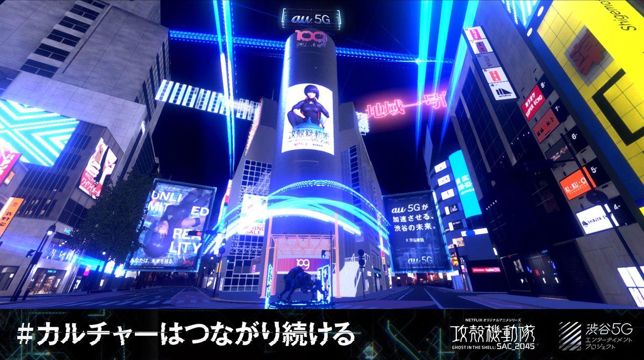 渋谷区が公認するバーチャル空間誕生。ポストコロナ時代の街のあり方が見えてきた