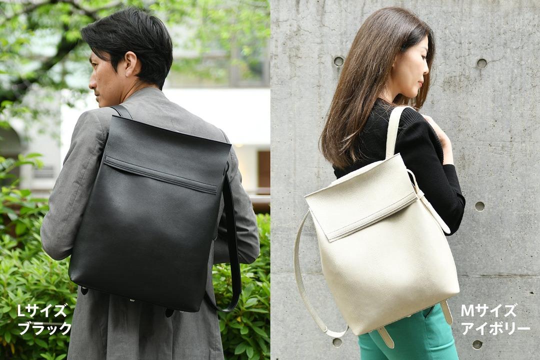 人工皮革で高級感&超軽量を実現! 2wayで使えるバッグ「BILLY」がキャンペーン開始