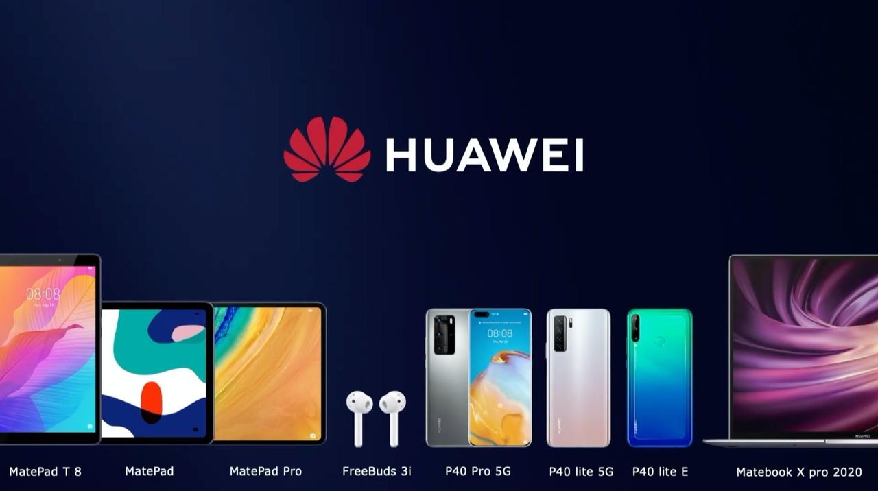「P40 Pro 5G」を筆頭に8つの新ハード! ファーウェイが発表したものまとめ