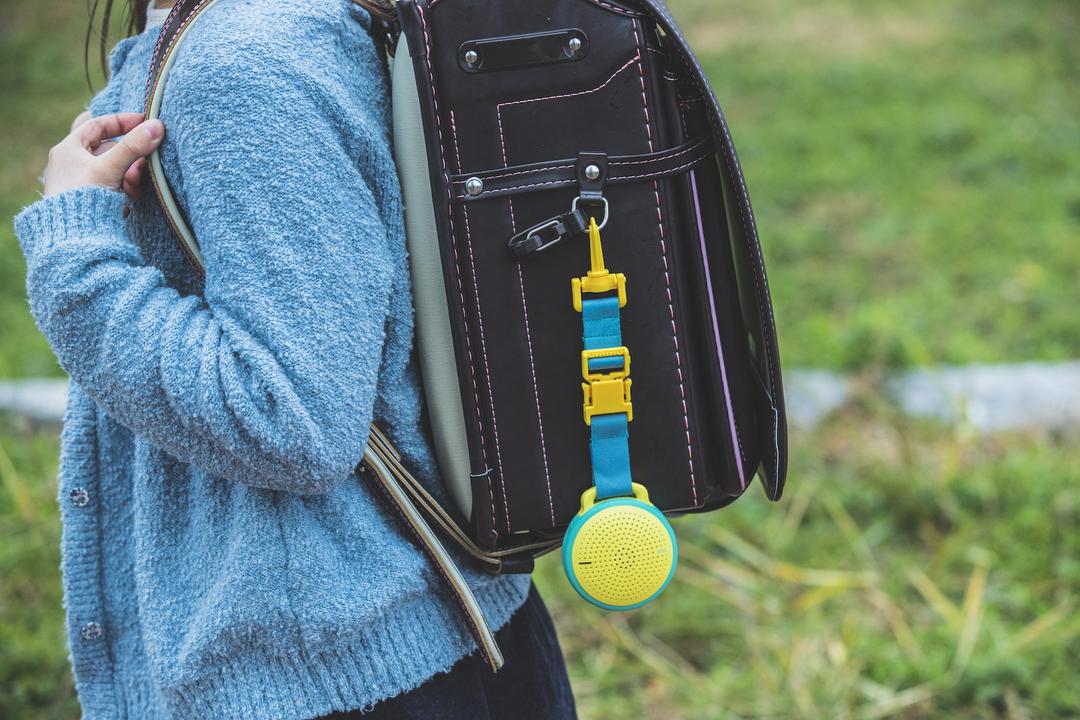 子ども見守りツール「otta.g」で、子どもの安全と親の安心を!