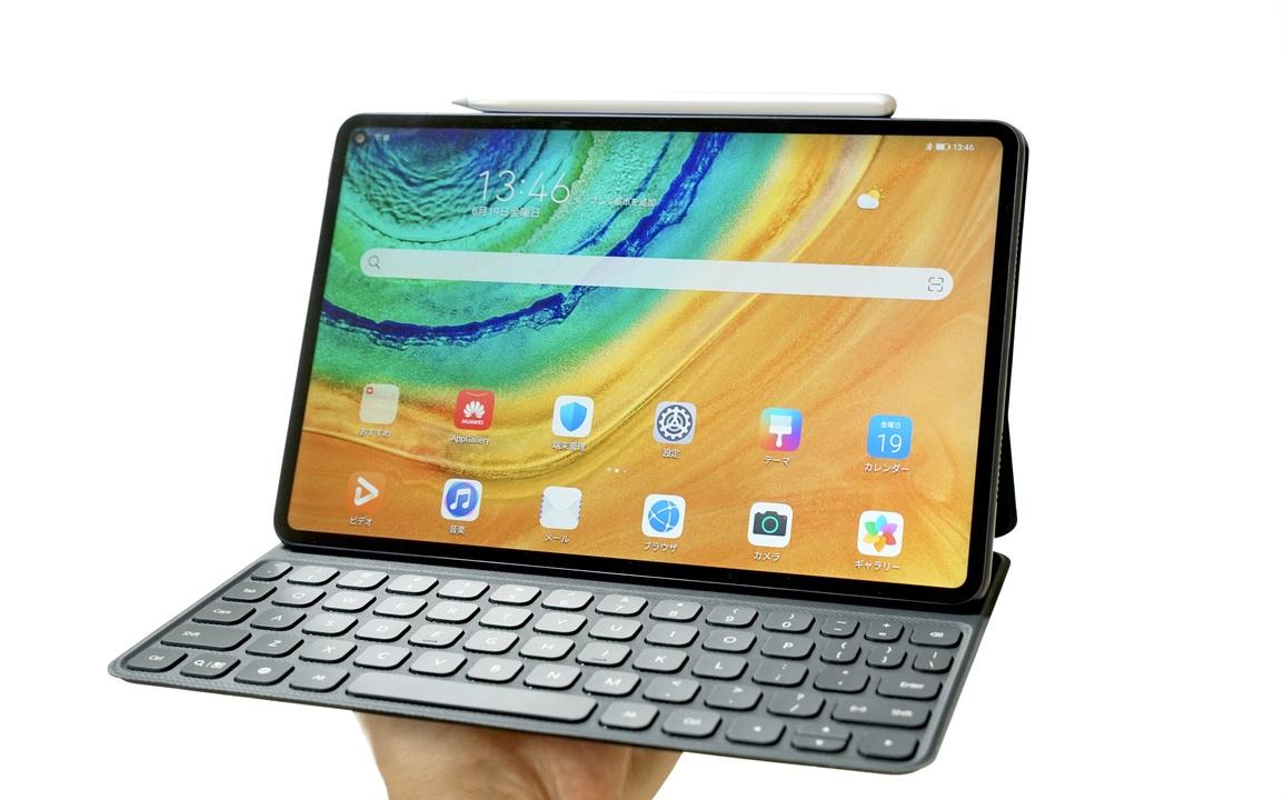 あれ? これマジで「脱PC」できそう。そう思わせるタブレットHUAWEI MatePad Pro