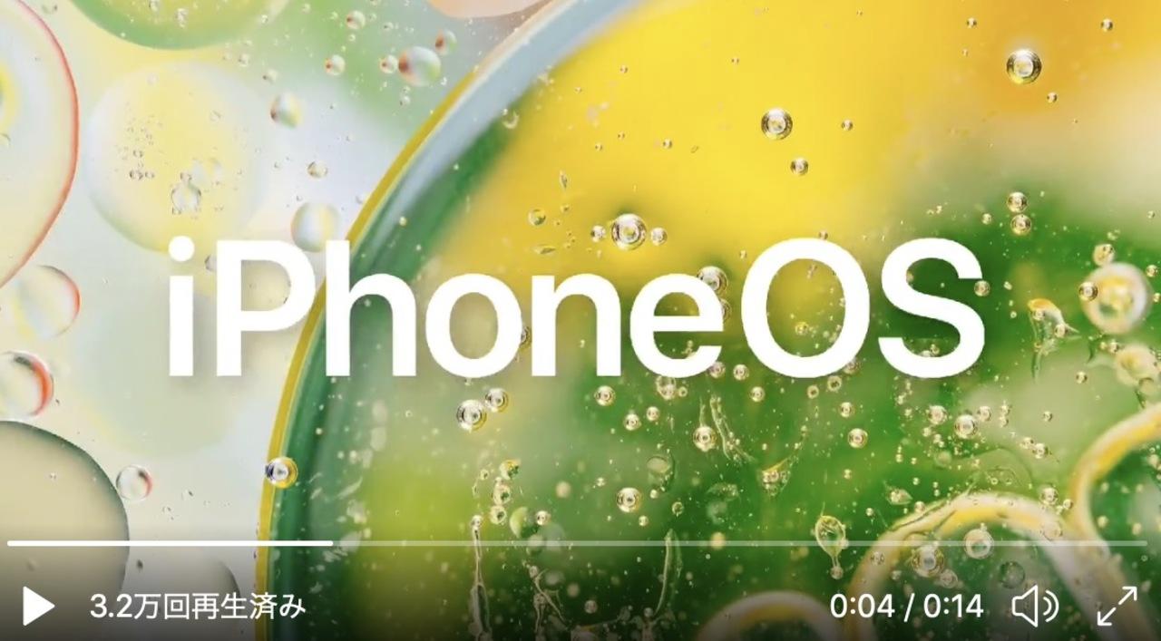 今夜のWWDCで期待したいAppleジョーク