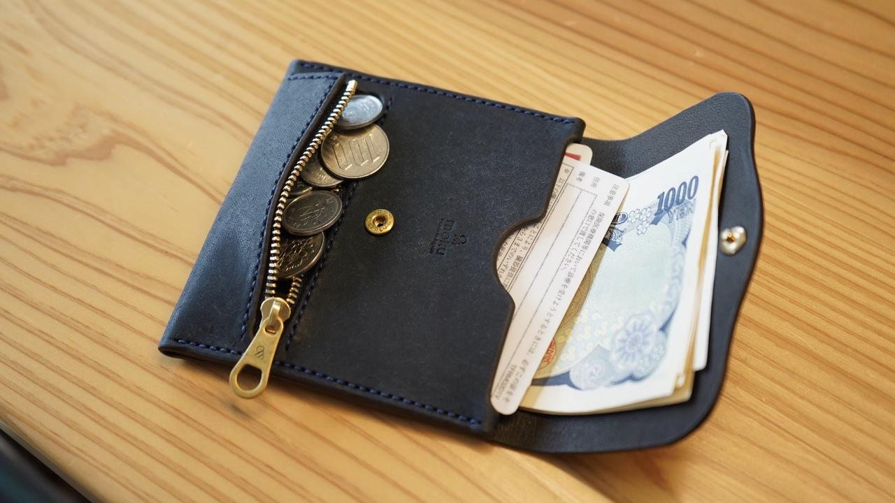すばらしい設計! 薄くて実用的なコンパクト財布 「ICHI」を使ってみた!
