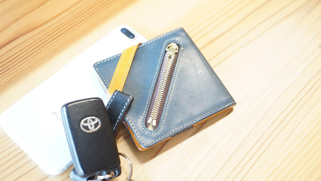もうかさばらない! 薄さ7mmの超コンパクトな牛革財布「理 kotowari™」
