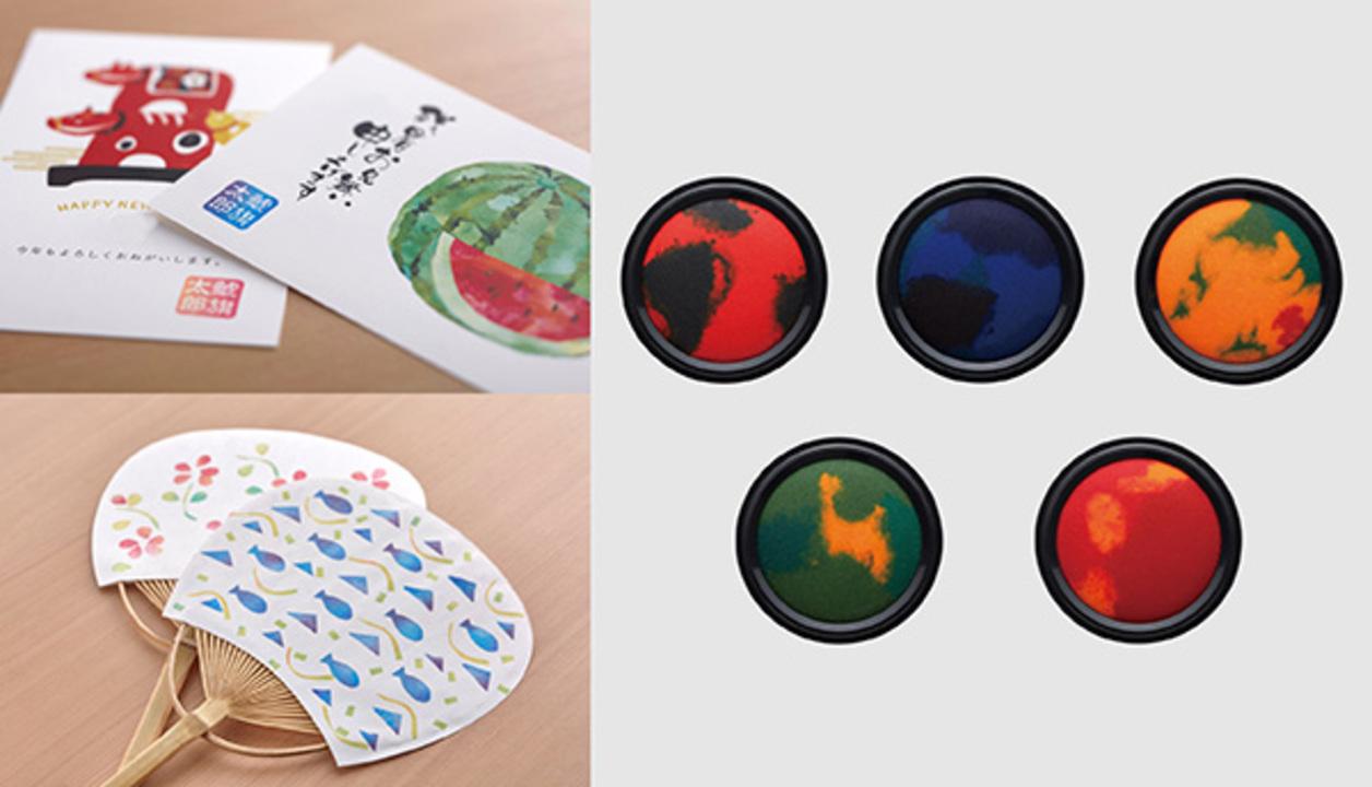 複数色を混ぜたシャチハタの朱肉「わたしのいろ」が、めーーっちゃかわいいの!