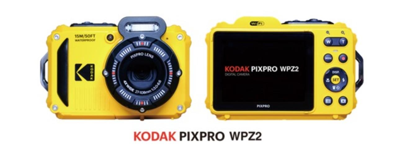 お遊び用カメラとしていいのでは…。約1万8000円、コダックのアウトドア仕様コンデジ