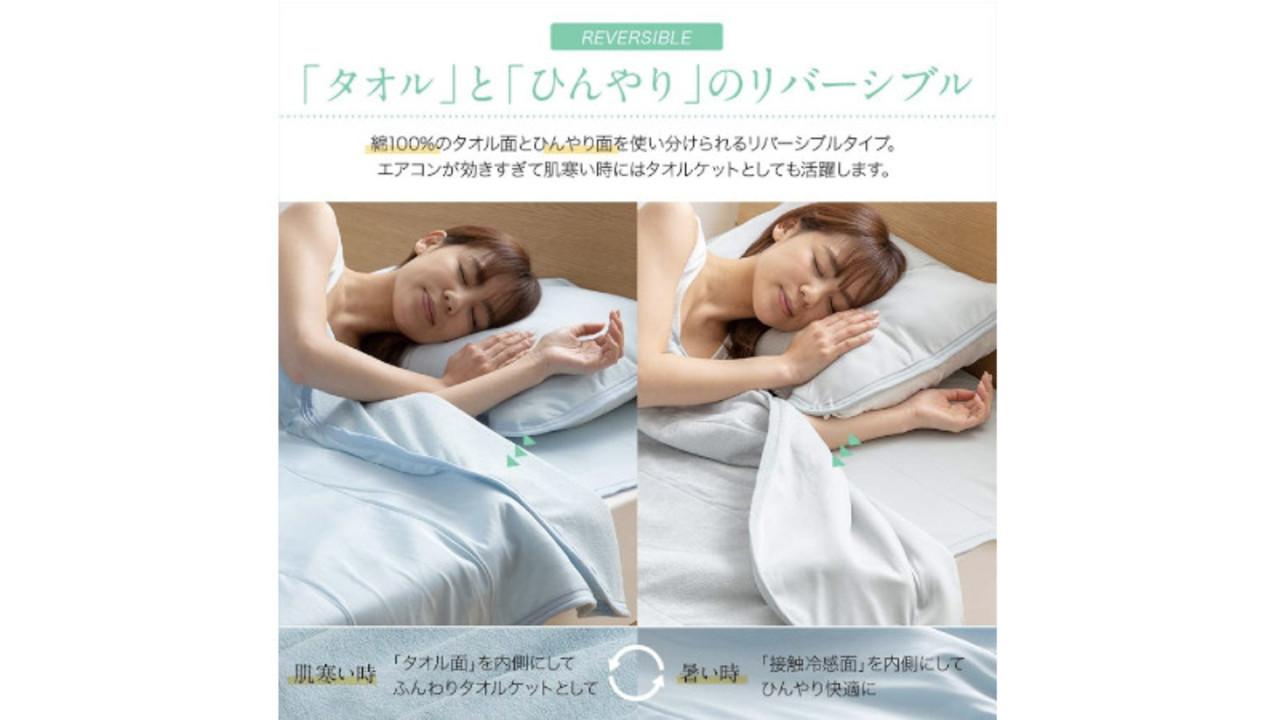 さよなら、寝苦しい夏の夜! 快眠も期待できる、睡眠環境が整う寝具3選