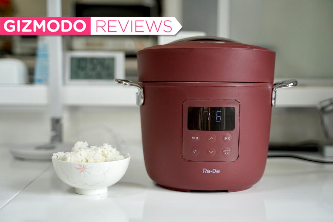 炊飯器で炊くより、明らかに。明らかに。明らかに美味しい。電気圧力鍋「Re・De Pot」レビュー