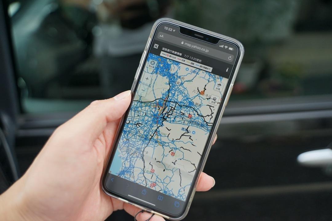 Yahoo!が九州の道路通行実績情報を公開。スマホでも見られます