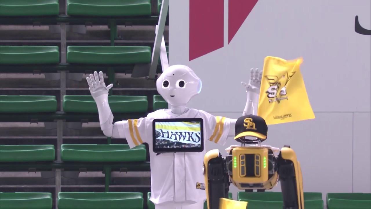 これなんてディストピア? ペッパー君とロボ犬軍団が無人の観客席で応援ダンスを披露