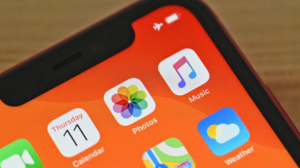 iPhoneバッテリーが急に減るのは「ミュージック」アプリのせい?