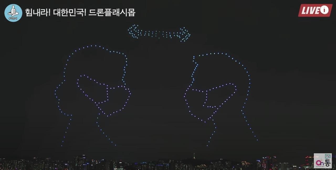 夜空に大きく描かれたマスク。韓国がドローンを使って新型コロナ感染予防メッセージ