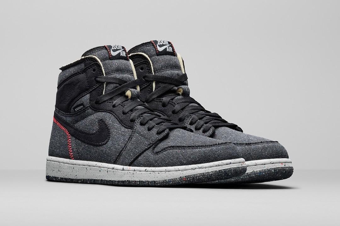 Nike、ジョーダンブランドにも廃棄物を活用したサステナブルなコレクションを