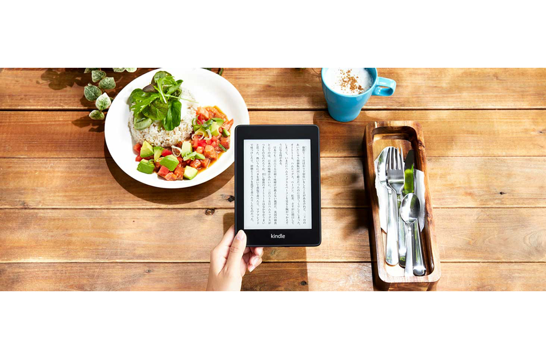 そろそろ電子書籍を活用しないとやばいので、「Kindle Paperwhite」を検討中で
