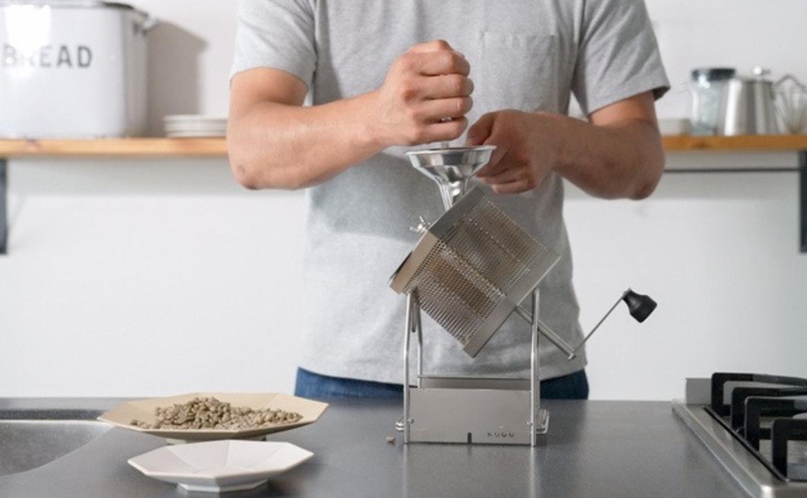 もっと捗るお家時間! コンロでコーヒー豆を焙煎できるロースター