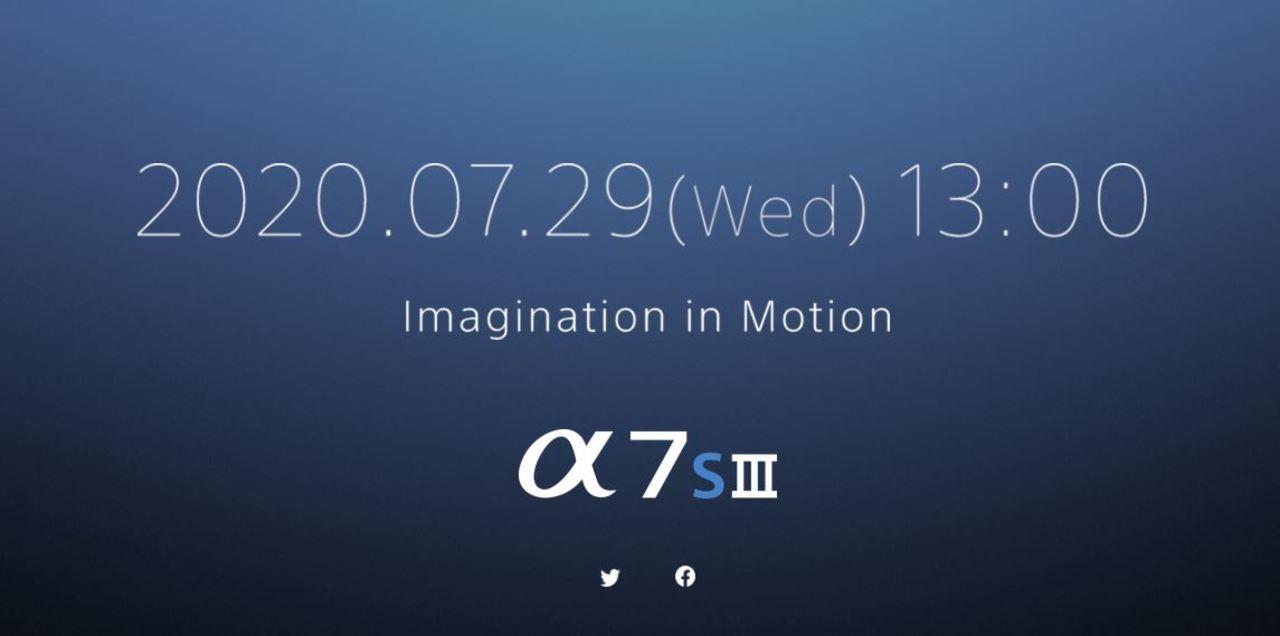 幾星霜の夜を越え。7月29日13時、「α7S III」が爆誕する日