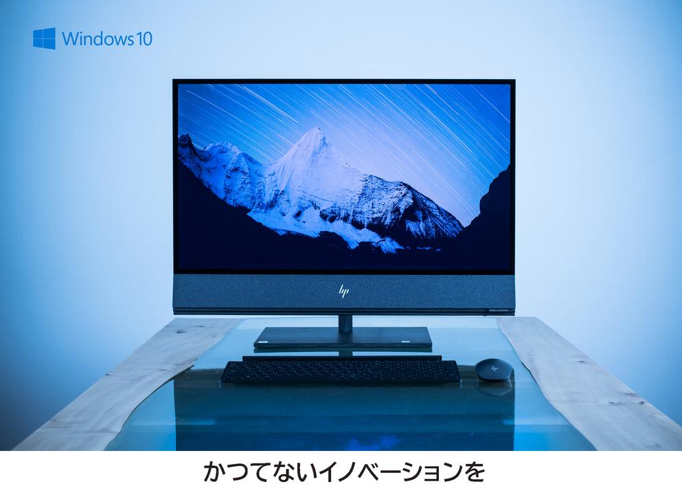 機能美と高いスペックが創造性を駆り立てる。これはクリエイターにオススメしたいデスクトップPCです