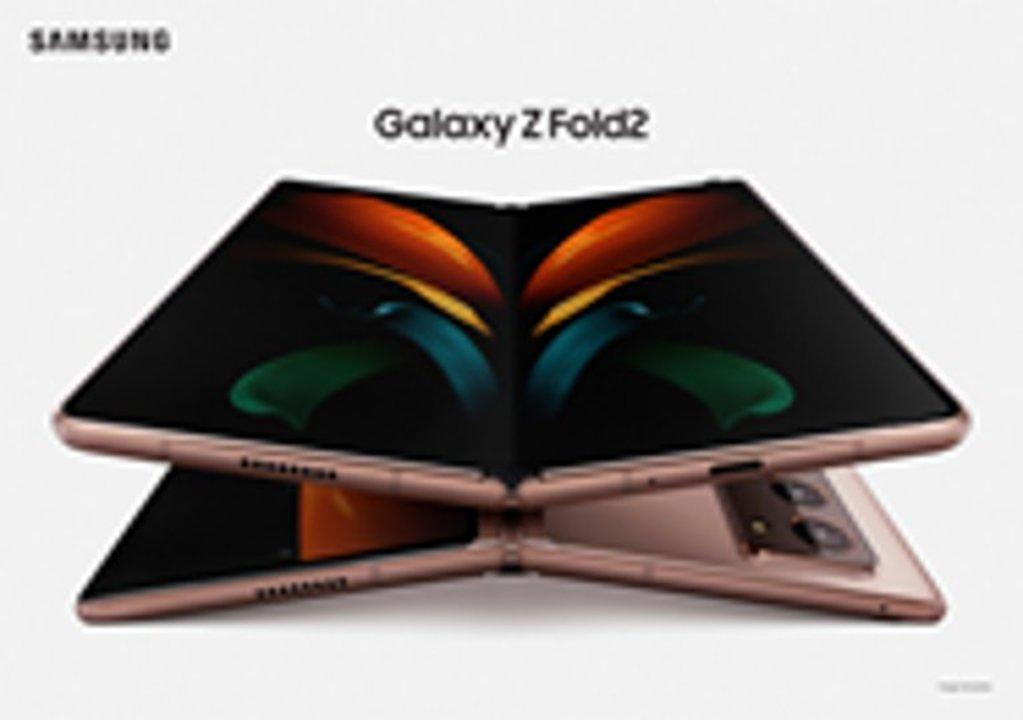 カッパー色のSamsung Galaxy Z Fold 2(仮)かな? 低画質な画像がリーク