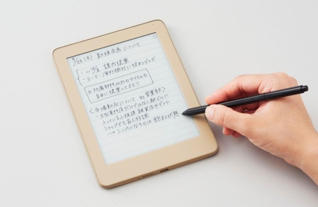 手書き pdf 書き込み 【Android】ペンで入力できるオススメ手書き(手描き)メモアプリ7選【2019年版】