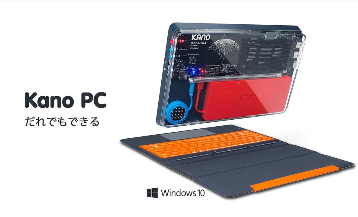 ブロックみたいに組み立てるパソコン「KANO」本日から予約販売スタート!