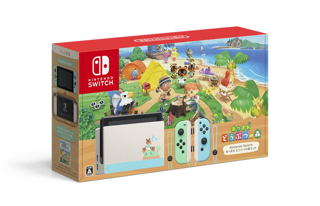 Nintendo TOKYOの『ぶつ森セット』『リングフィット アドベンチャー』WEB抽選予約は本日20日までですよ!