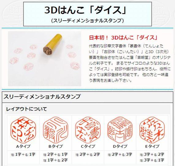 200824_dice