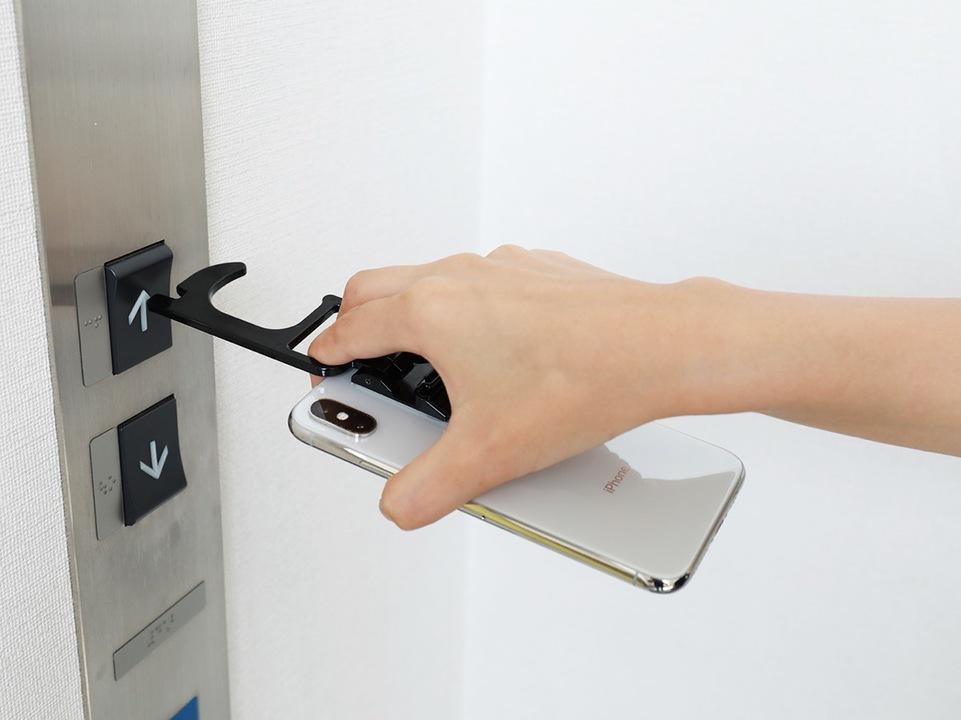 スマホでエレベーターが操作できるソリューション(物理)