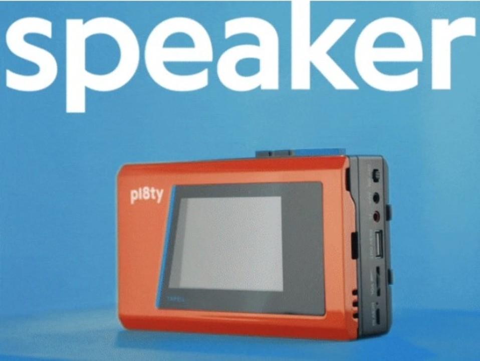 80年代の携帯カセット・プレーヤー? 実はスマホをインするBluetoothスピーカーです