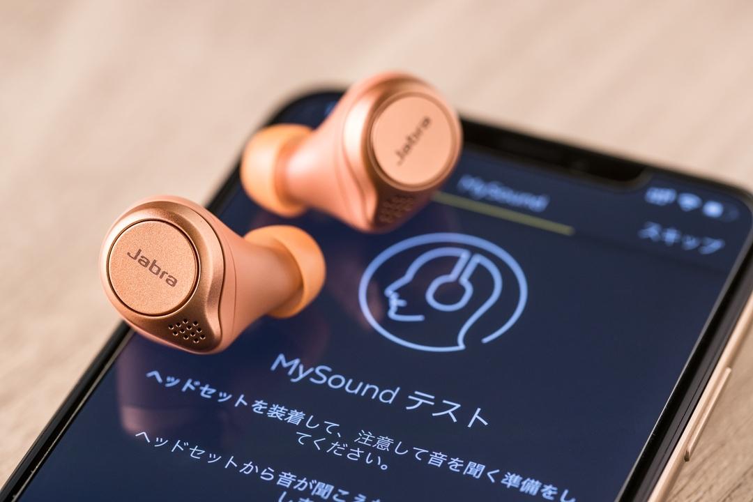 音質のオーダーメイド。「MySound」で音楽がもっと気持ち良くなる!