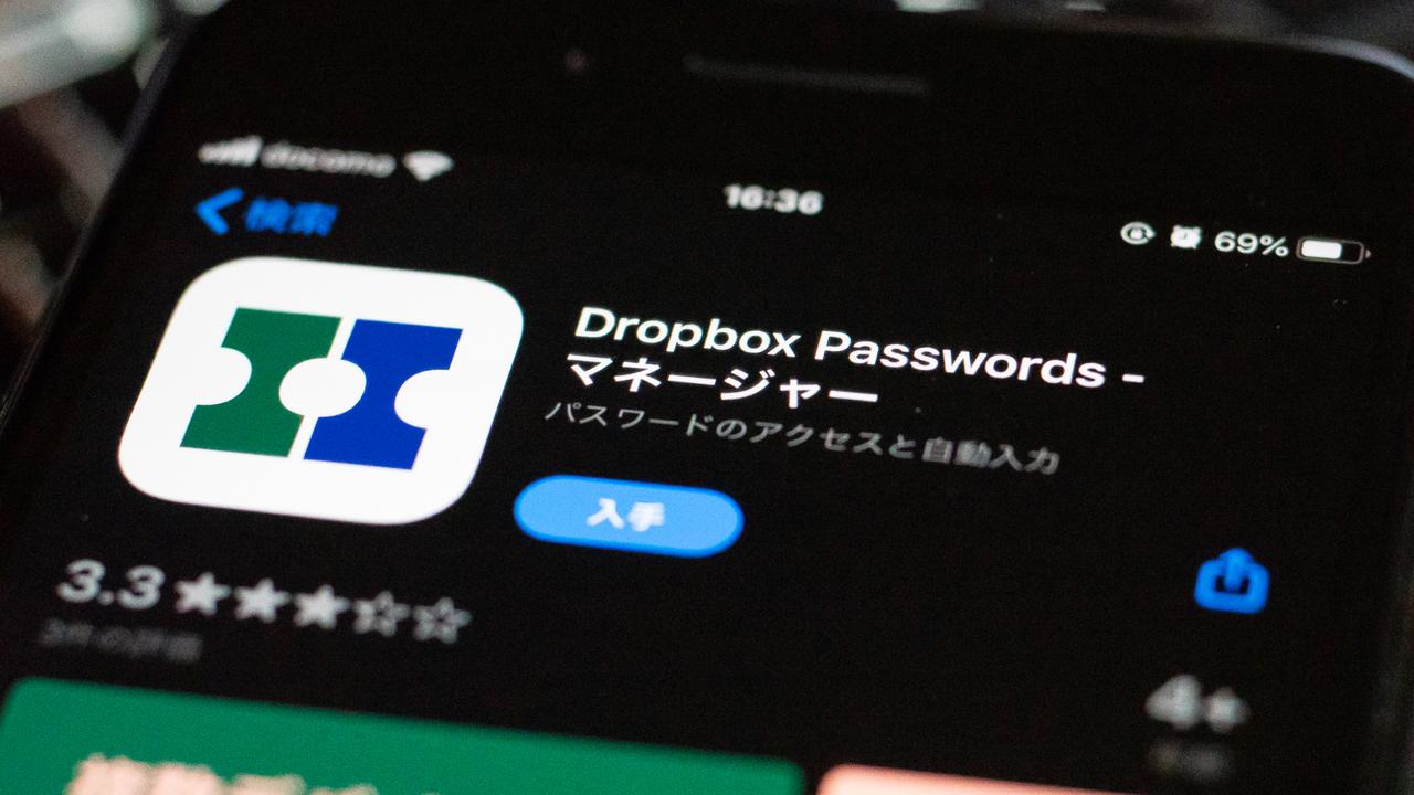 Dropboxのパスワードマネージャー、将来的にみんなが無料で使えるようになるって
