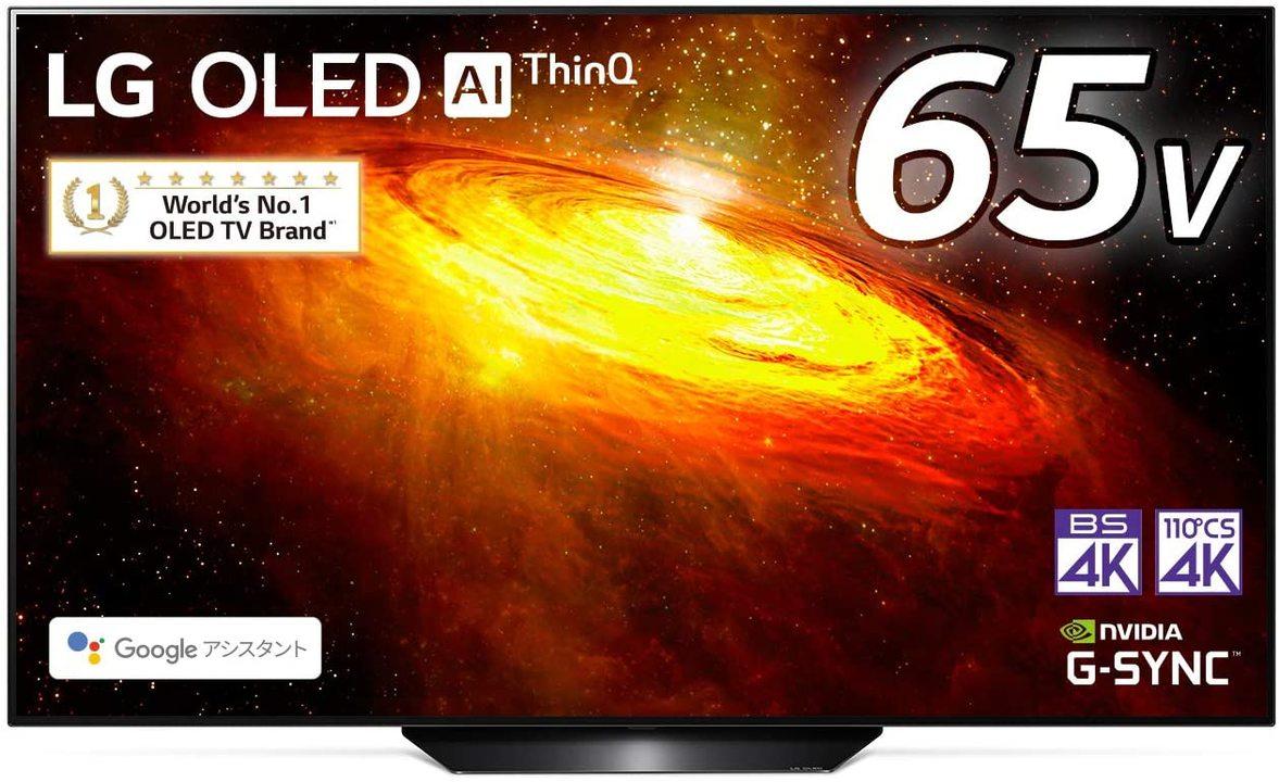 65型4Kチューナー内蔵の有機ELテレビが約4万5000円も安くなってる!