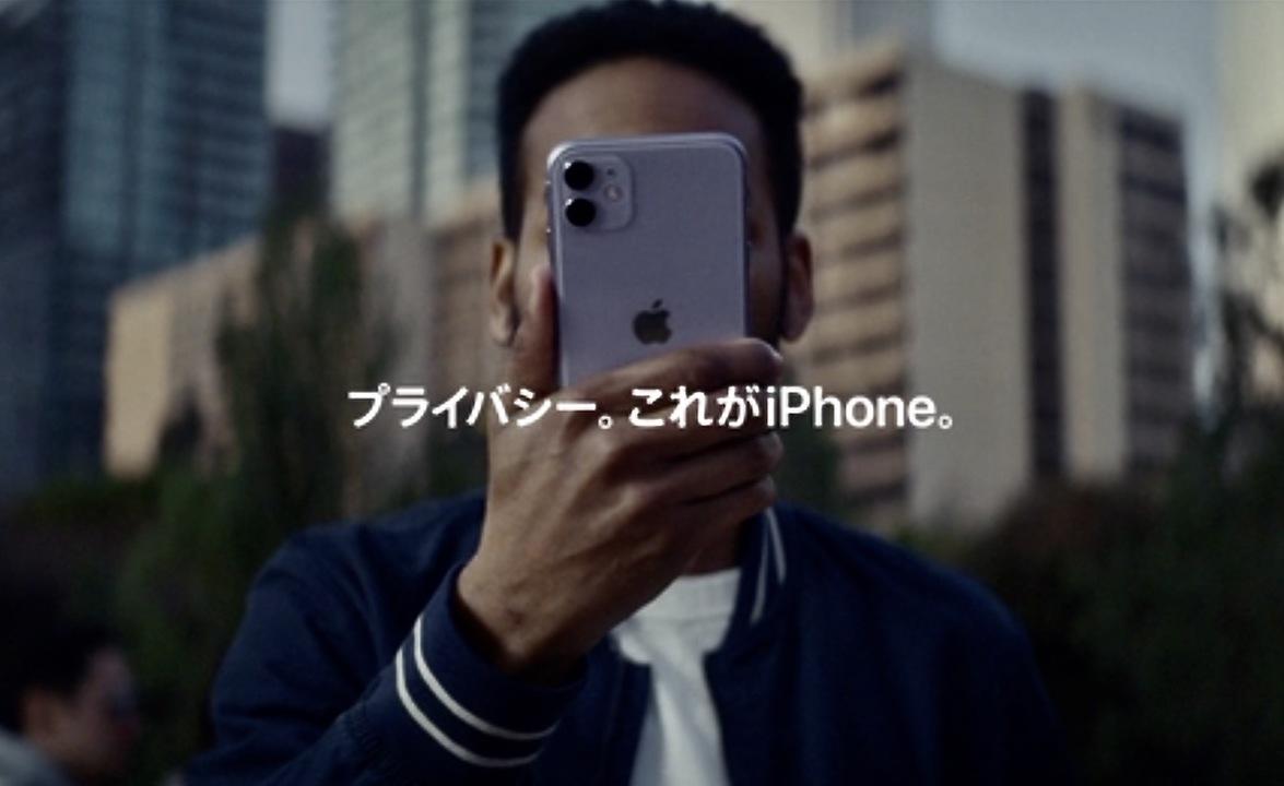 ちょ!? Appleじゃないって、そこまで恥ずかしい?