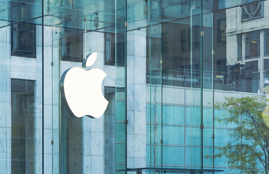 9月8日、Appleから何かが発表される…?