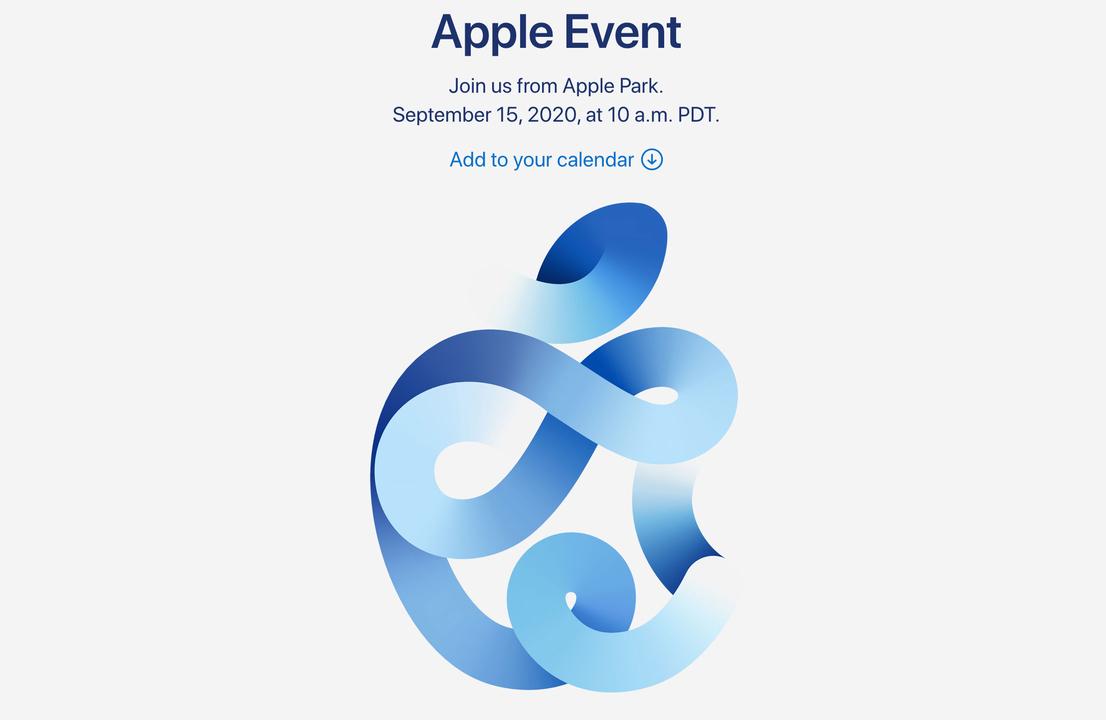 秋のお便り、届きました。Apple Eventは9月16日に開催!