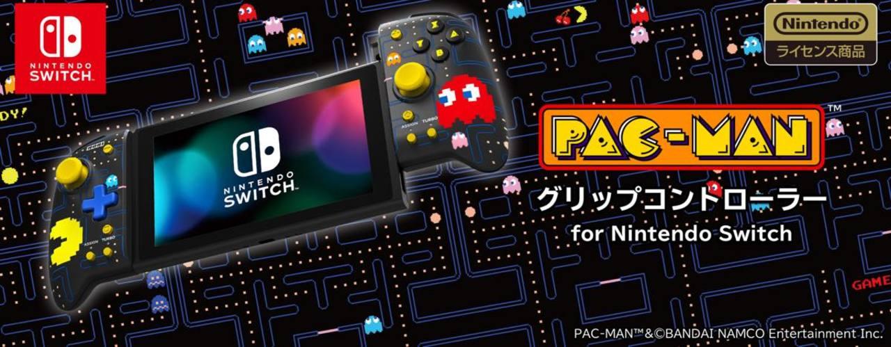 Nintendo Switchのパックマンコントローラー、可愛すぎない?