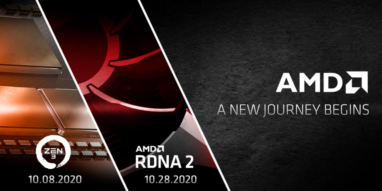AMDの新CPUと新GPU、10月に発表。目指すのはどんなゲーミングPCだろう