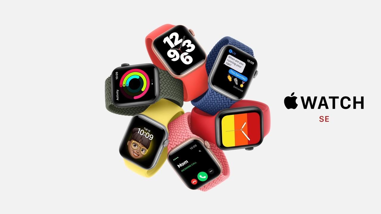 「Apple Watch SE」来ました!約3万円! #AppleEvent