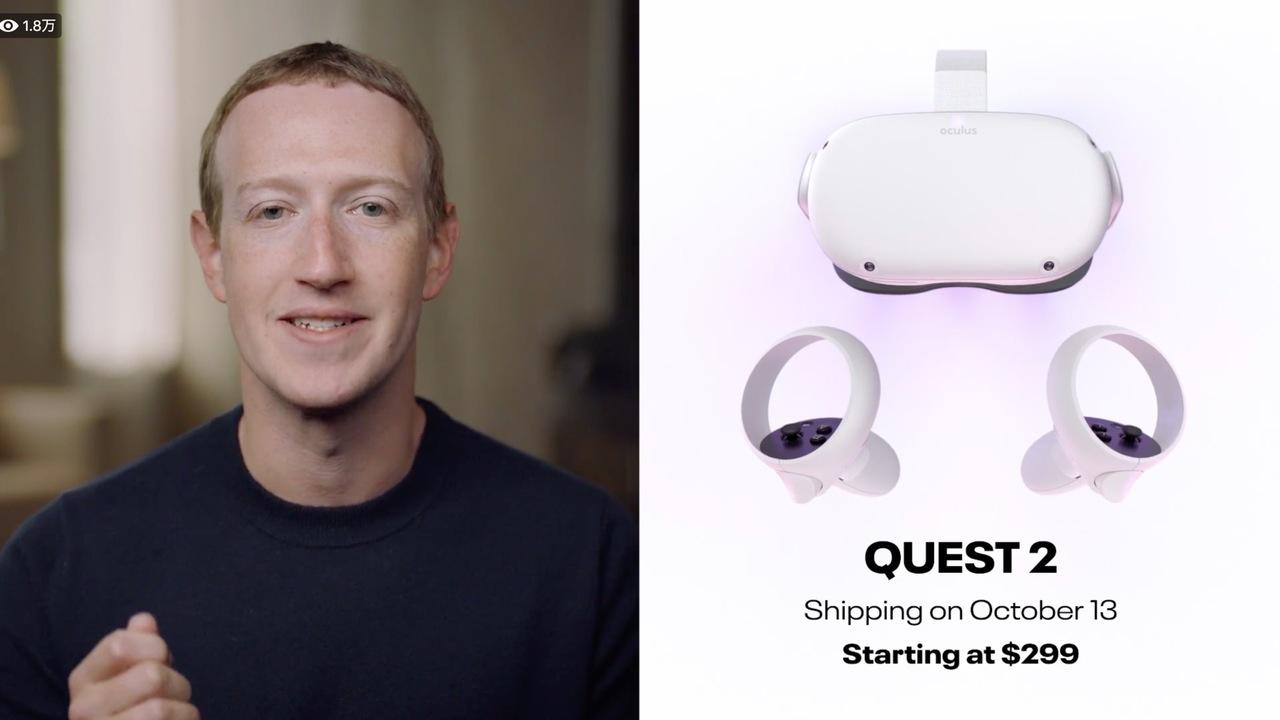 「Oculus Quest(オキュラス クエスト) 2」は299ドル~。10月13日より発売開始!