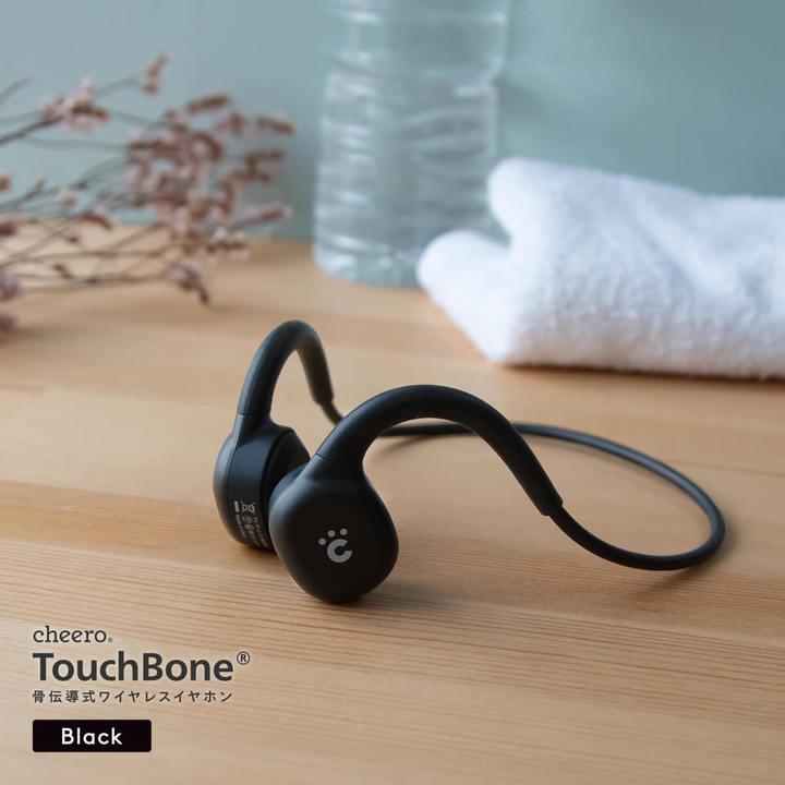 モバイルバッテリーで有名なcheeroから骨伝導イヤフォン。挿しっぱなしで耳のトラブルを回避