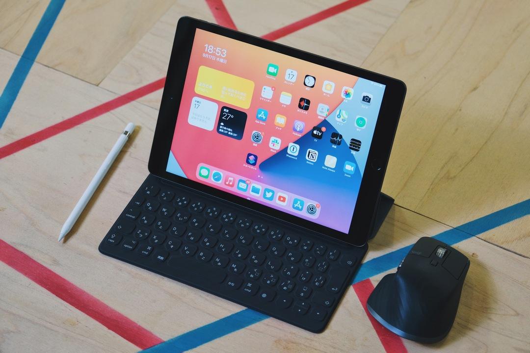 いちばん安いiPad(第8世代)を選ぶとき、あきらめなけきゃいけないことってなんだろう?